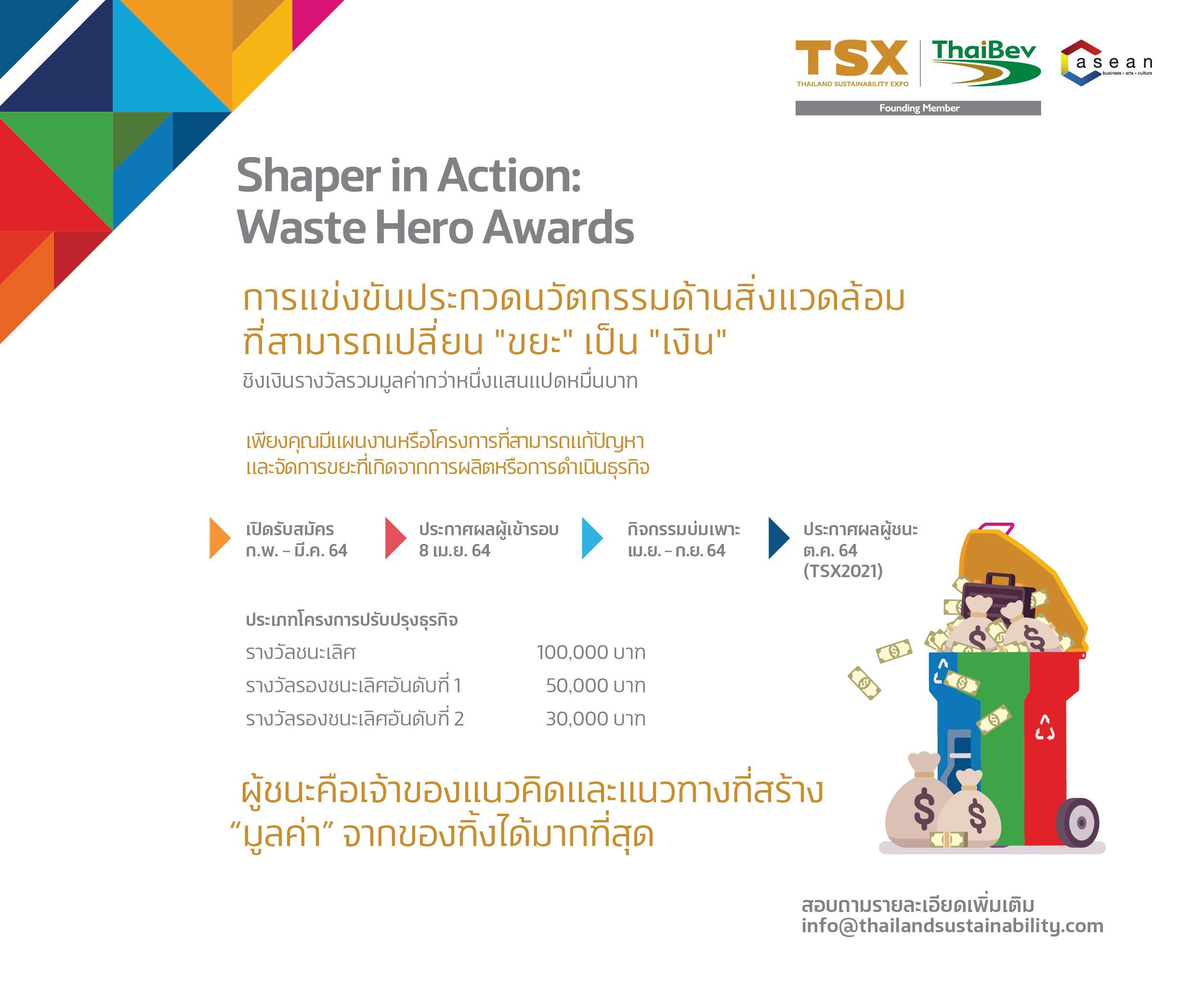 banner-tsx